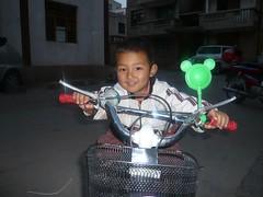 Jinghong boy