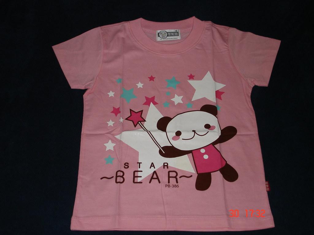 Brand New Kids T-shirts @ $5.90