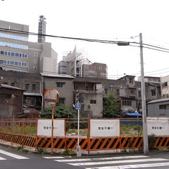 Kudan-shita Building 3