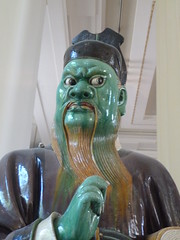 Ming Dynasty 16th Century AD (f1jherbert) Tags: england london museum lumix panasonic british britishmuseum panasoniclumix britishmuseumlondon tz10 panasonictz10 dmctz10 panasoniclumixdmctz10 lumixtz10 panasonicdmctz10 lumixdmctz10