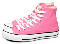 Strictly Pink Converse Award