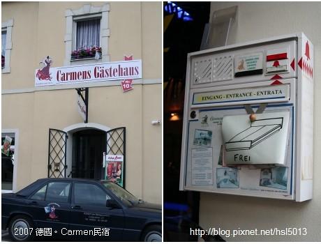 Door_Carmen