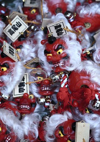 Takaosan Souvenirs