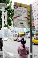 BusStop。台北公車站牌不能不信也不能盡信