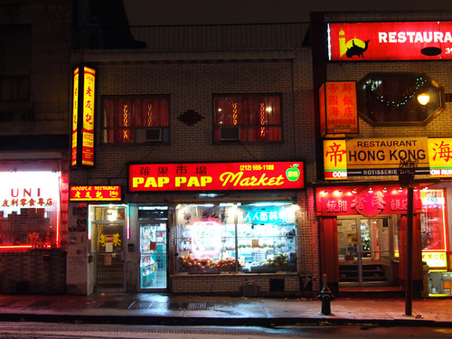 Chinatown Gets A New York Makeover Spacing Montreal