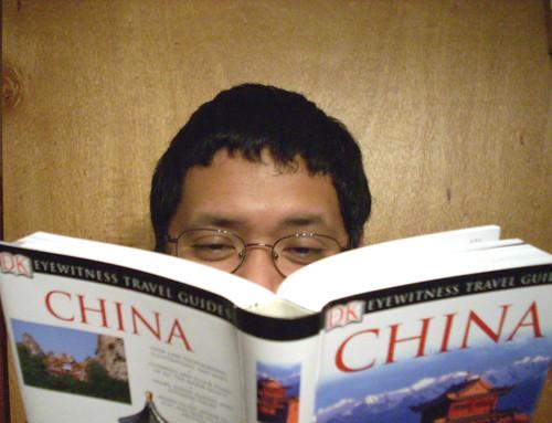 CHINA 4349