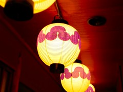 IMGP0191 (Max Yamato) Tags: lampion lamp japanese japan japon