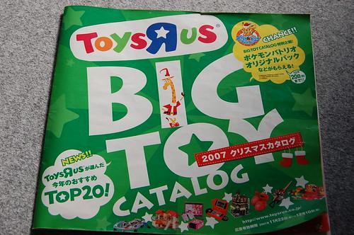 Catalogue Jouets ToysRus Noël 2007