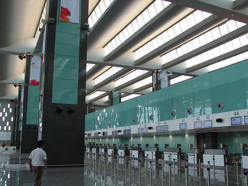 Departure terminal