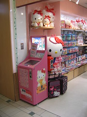Hello Kitty Store: Yaesu Mall (jpellgen) Tags: hello station japan shop canon mall shopping japanese tokyo store asia a95 kitty powershot sanrio explore  nippon  ward nihon edo eki kanto chiyodaku yaesu