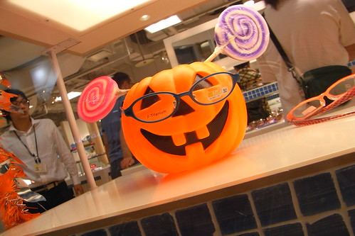 pince-nez pumpkin