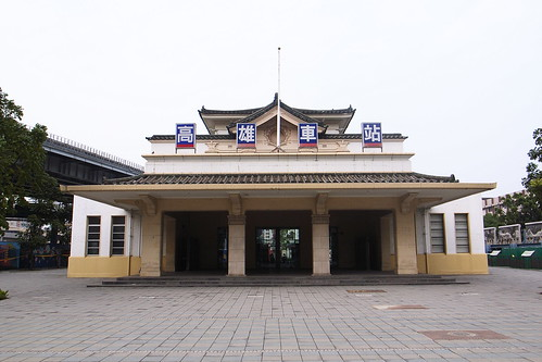 Old Kaohsiung Railway Station