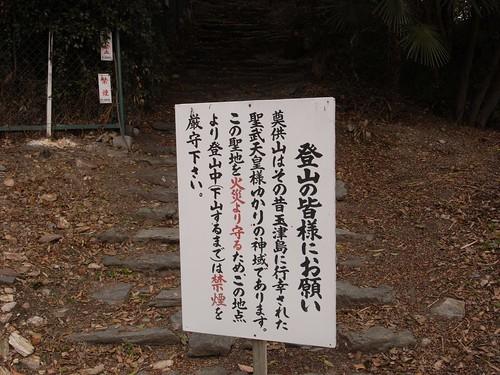 玉津島神社-07