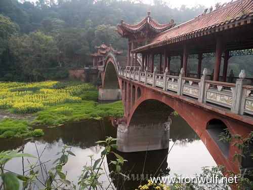 Leshan Buddha Park South Exit Bridge