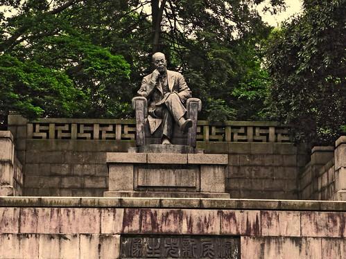 Bronze statue of Arata Hamada in Tokyo University