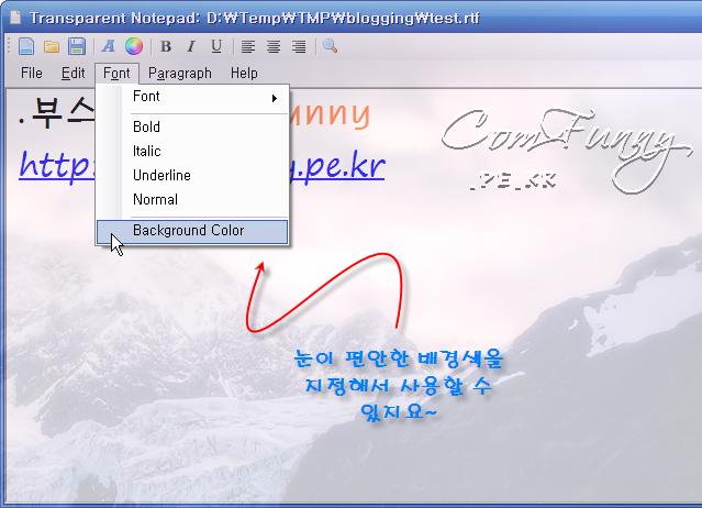 trans_notepad_01_01