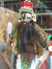fantoxe guerreiro chines (guitaiwan) Tags: taiwan penghu rotary intercambio