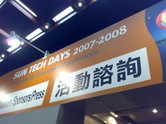 Sun Tech Days 2007
