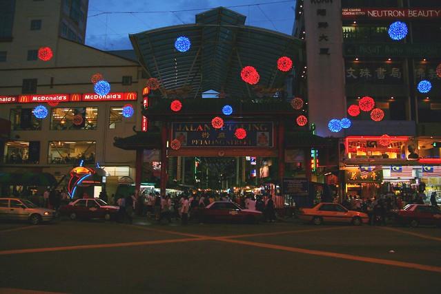 Gateway to Petaling Street, Kuala Lumpur