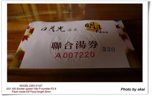 okP1050604.jpg