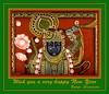 Shrinathji (Avanibhajana) Tags: india art painting god newyear krishna hindu 2008 deity rajasthan giridhar vaishnav govardhan pushtimarg shrinathji vallabhacharya nathadwara