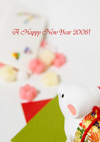 A Happy New year 2008!