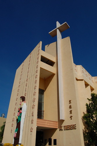 St. Therese Parish in Dagupan.