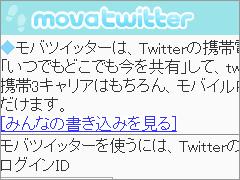 MovaTwitter