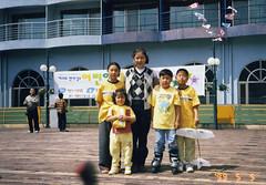travel_photo_043 (Henrykim.kr) Tags: korea 1999 wonju