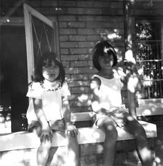 Susannah and Daniel, circa 1976