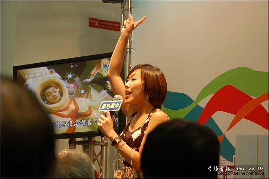 DSC_2975台中ShowGirl