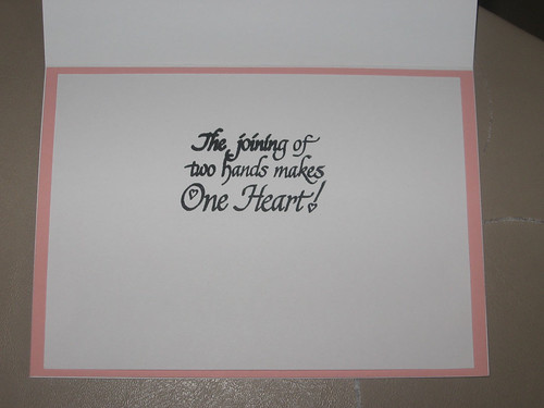 abernathy wedding card 1