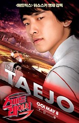 speed_racer_ver6