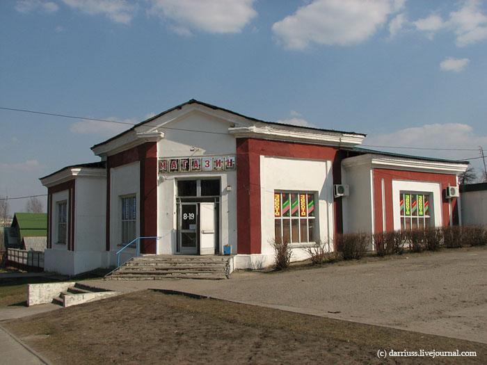koidanovo_42