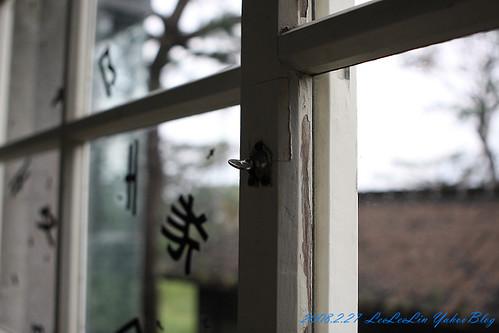 花蓮景點古蹟|松園別館