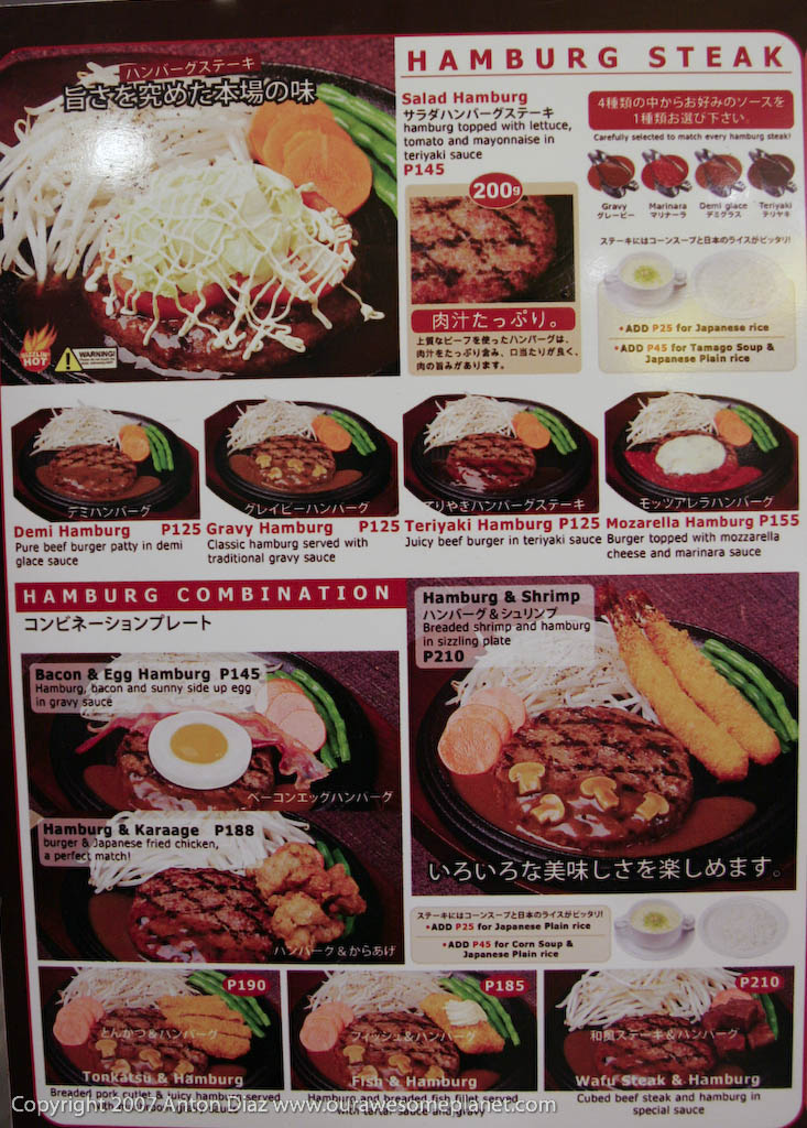 Tokyo Cafe Menu Moa