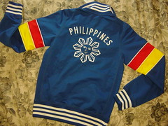 Phils Track Jacket by Adidas