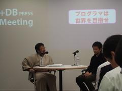 Dan Kogai and Naoya Ito