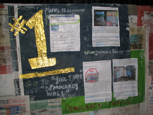 Democracy Wall GL