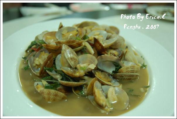 澎湖海鮮大餐