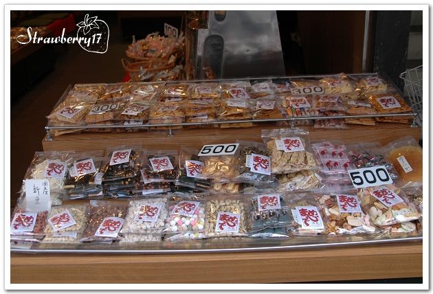 20071122京都錦市場(2)