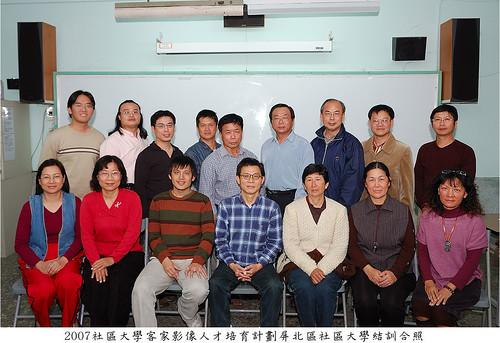 2007社區大學客家影像人才培育計劃屏北區社區大學結訓合照