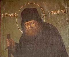 seraphim sarovski