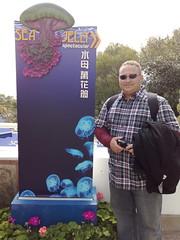 HongKong2007-8 206