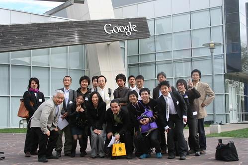 mitoh @ google