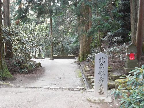 室生寺(伝北畠親房之墓)-28