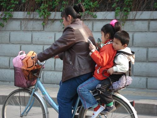 Beijing April '08 034