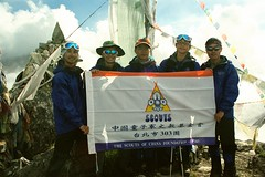 0909030 (BM2EKO) Tags: china nepal boy expedition trek general peak scout x scouts mountaineering powell bp raven baden association the langtang  thegeneralassociationofthescoutsofchina tgasc bppeak  nepal chinatgascravennepal scoutthe badenpowellpeak badenpowelltrek