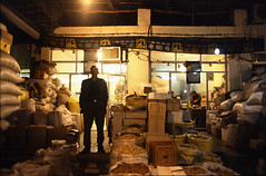 Tehran Bazaar (ii)