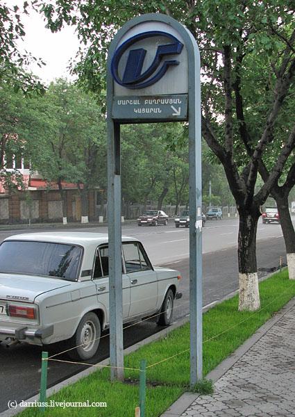 yerevan_033